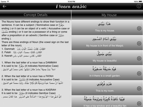 Arabic App screenshot 2