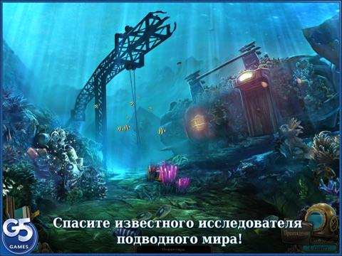 Игра Бездна: Духи Эдема HD