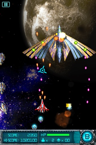 Super Laser: The Alien Fighter Screenshot