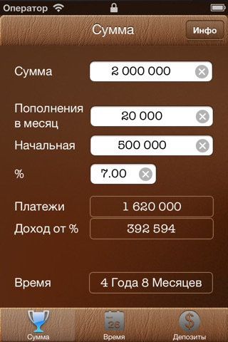 Savings & Deposits - Savings Accounts and Saving Calculators screenshot 3