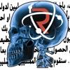 Arabic App - Perfect Travel App: Arabic App (الإنجليزية) Learn Arabic (تعلم اللغة الإنجليزية)