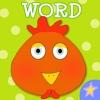 WORD Hen Spell