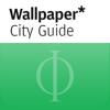Las Vegas: Wallpaper* City Guide