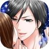 エターナルリング PLUS【無料 女性向け 恋愛シミュレーションゲーム】