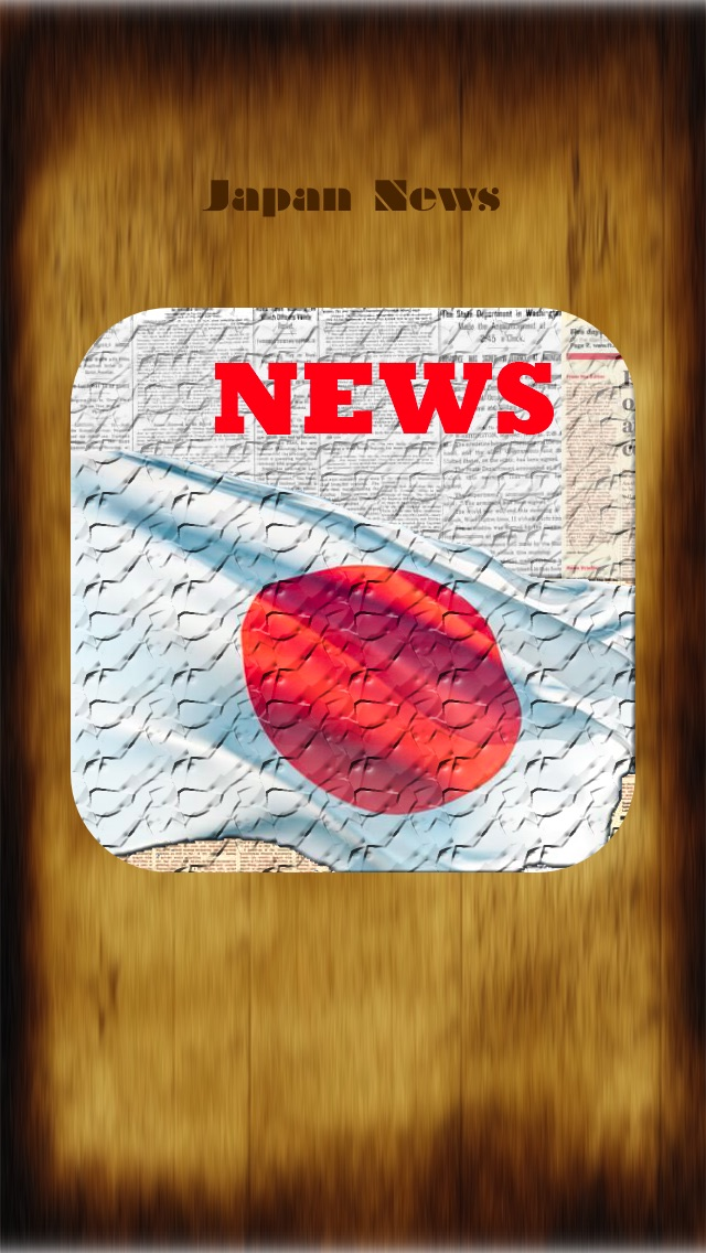 Japan News, In English screenshot1