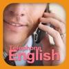 电话英语交谈【有声、字幕同步】