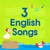 영어동요 삼총사 - 3 English Songs
