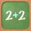 Math with Mates!