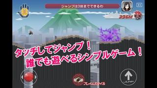 仮面ライダーウィザード×チャリ走 screenshot1