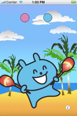 Yum Maracas screenshot 3