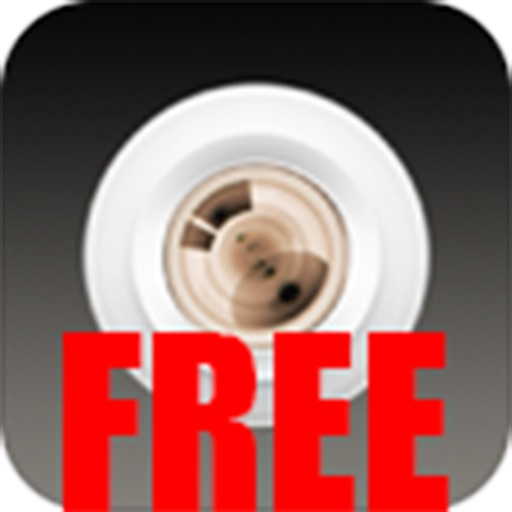 BlackBox Camera AD iOS App
