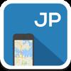 日本 オフラインマップ、ガイド、天気、ホテル。無料のナビゲーション。GPS