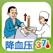 高血压防治推拿- 中老年养生 (有音乐视频教学的健康装机必备,支持短信、微博、邮箱分享亲友)