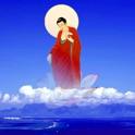 Sự Tích Phật A Di Đà Và Bảy Vị Bồ Tát  - Sách Nói Phật Giáo