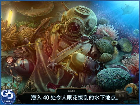 Abyss: the Wraiths of Eden HD (Full) screenshot 4