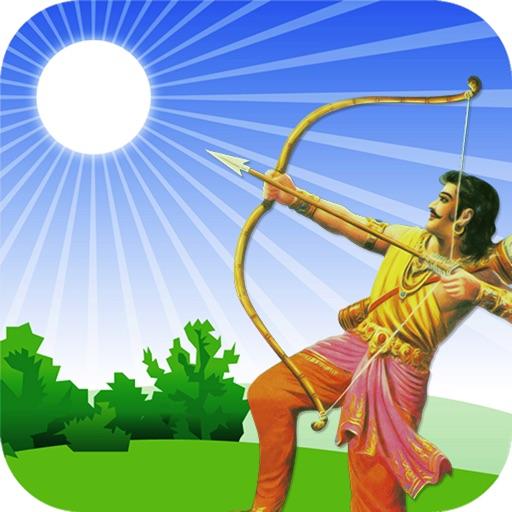 Archer Arjun iOS App