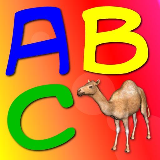Alphabet+ iOS App