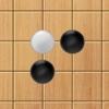 五子棋定式 花月