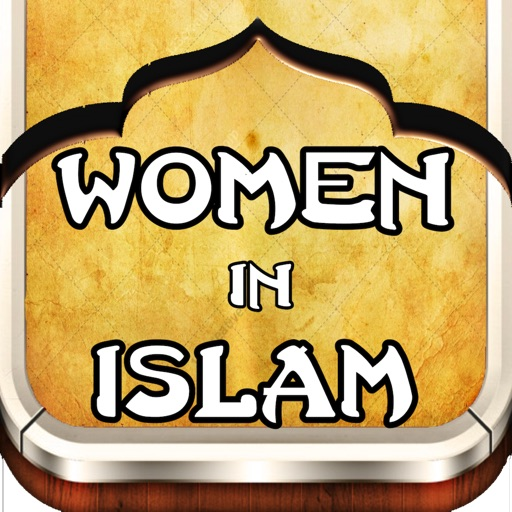 Women in Islam + Great Women of Islam ( Daughter , Sister , Wife , Mother )  marriage and divorce in islam