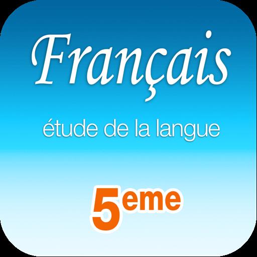 Français étude de la langue 5e