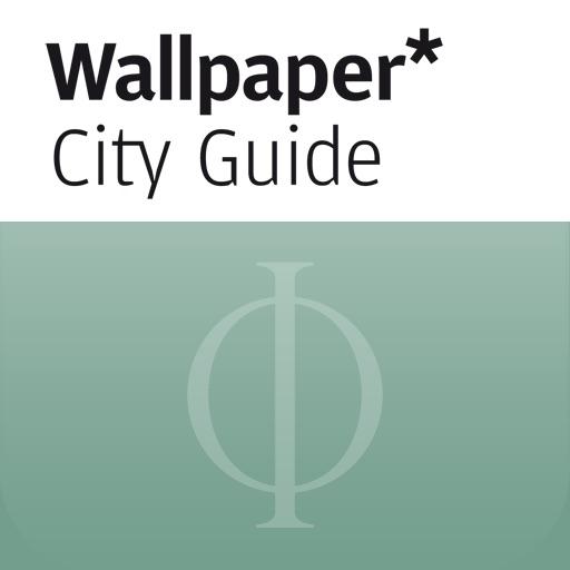 Strasbourg: Wallpaper* City Guide