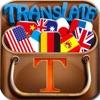 Übersetzer Pro - 30+ Sprachen
