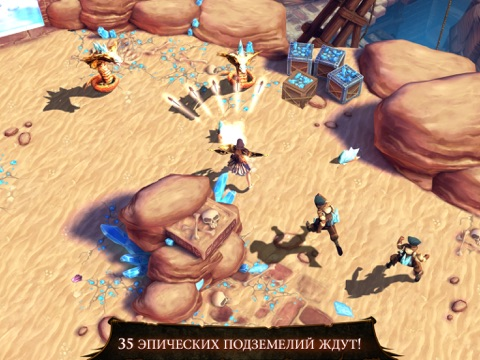 Dungeon Hunter 4 Скриншоты7