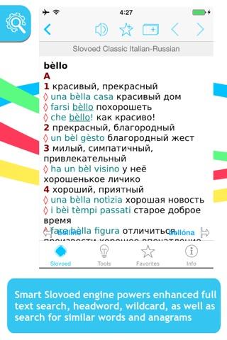 Italian <-> Russian Slovoed Classic talking dictionary screenshot 1