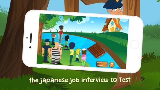 The River Test: japanese IQ Test Screenshot