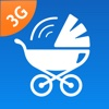 Baby Monitor 3G for iPhone / iPad