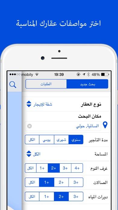 عقار الكويت : فلل و أراضي للبيعلقطة شاشة1