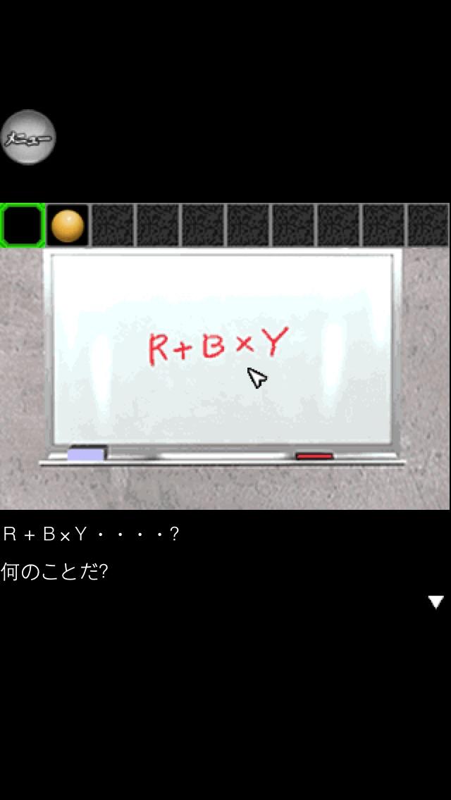 脱出ゲーム1のスクリーンショット4