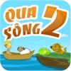Qua Song IQ 2