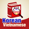 Từ Điển Hàn Việt - Korean Vietnamese Dictionary