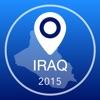 伊拉克離線地圖+城市指南導航,景點和運輸