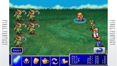 Screenshot #5 for FINAL FANTASY