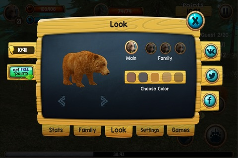 Wild Bear Simulator 3D screenshot 4