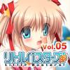 リトルバスターズ!SS Vol.05