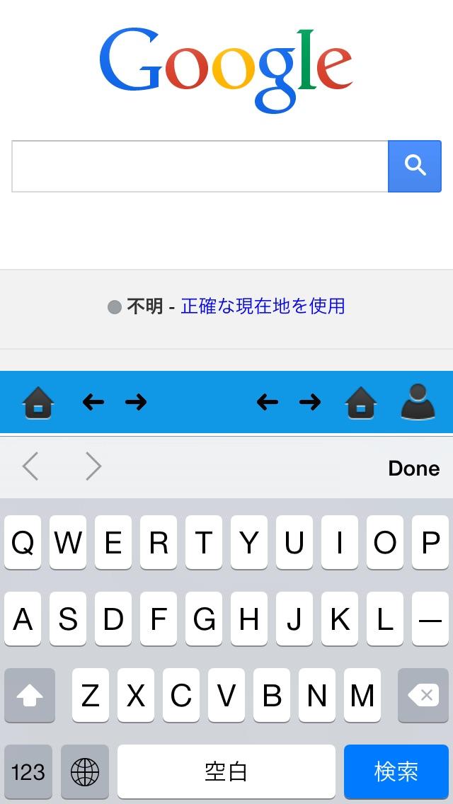 Близнец BrowserСкриншоты 3