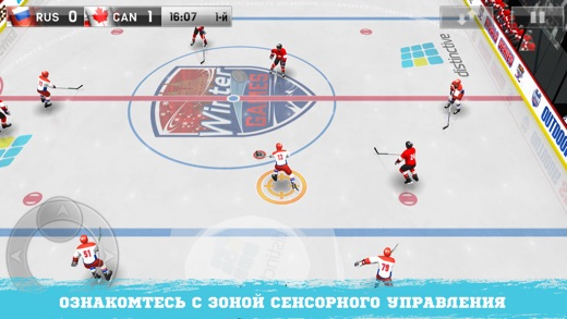 Matt Duchene's Hockey Classic Screenshot