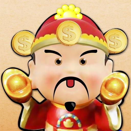 God of Wealth 財神 iOS App