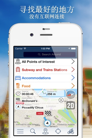 Germany Offline Map + City Guide Navigator, Attractions and Transports screenshot 2