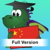 Chinese for Kids - full version language learning game to learn and practice vocabulary