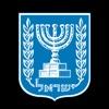 Israel - die Geschichte des Landes