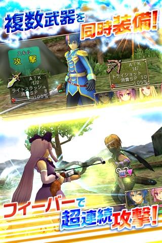 RPG グロリアスセイバー screenshot 3