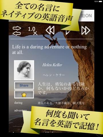 iPad スクリーンショット 7