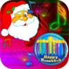 Ханука Рождество Новый год праздник приветствии сезона Голоса - Любовь, праздновать, профессиональному празднику знаменитости