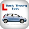Basic Theory Test