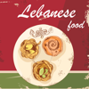 Comida libanesa Livro de receitas. Rápido e fácil de Culinária melhores receitas e pratos.