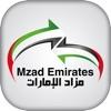 Mzad Emirates مزاد الامارات